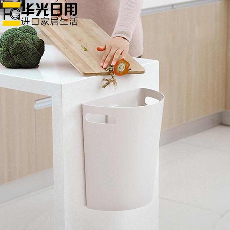 日本正品創意壁掛式垃圾桶櫥櫃懸掛式垃圾簍掛門垃圾筒垃圾簍無蓋