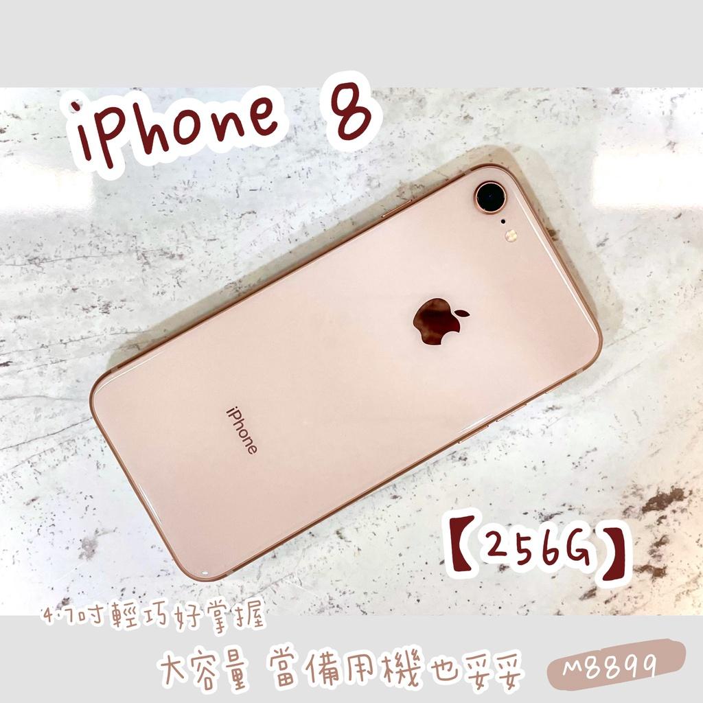 IPHONE 8【256G】非64g128g512g 非XR XS i11 i13 二手機【MINIMI3C】M8899
