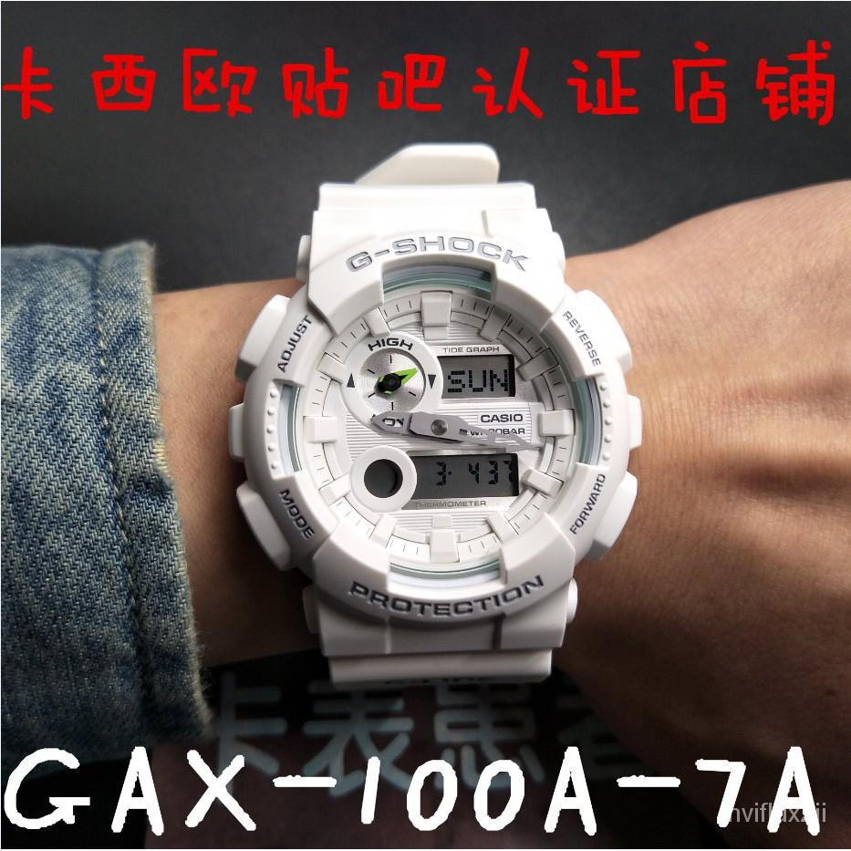 GSHOCK運動GAX-100手錶男女CASIO卡西歐GAX-100A-7A/100B-1A/7A bDDa