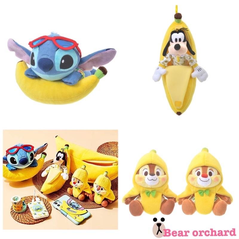 🐻預購🐻日本 迪士尼 商店 Disney  史迪奇 奇奇蒂蒂 高飛 香蕉 娃娃 玩偶 禮物 lots of banana