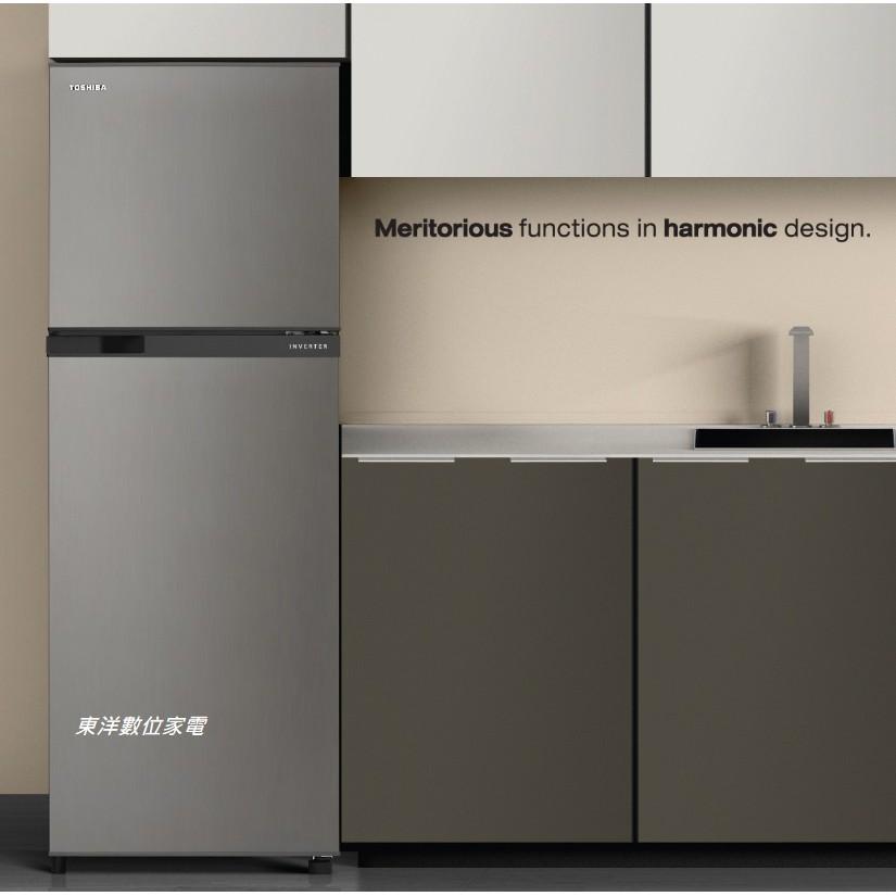 東芝192公升(GR-A25TS)一級變頻冰箱