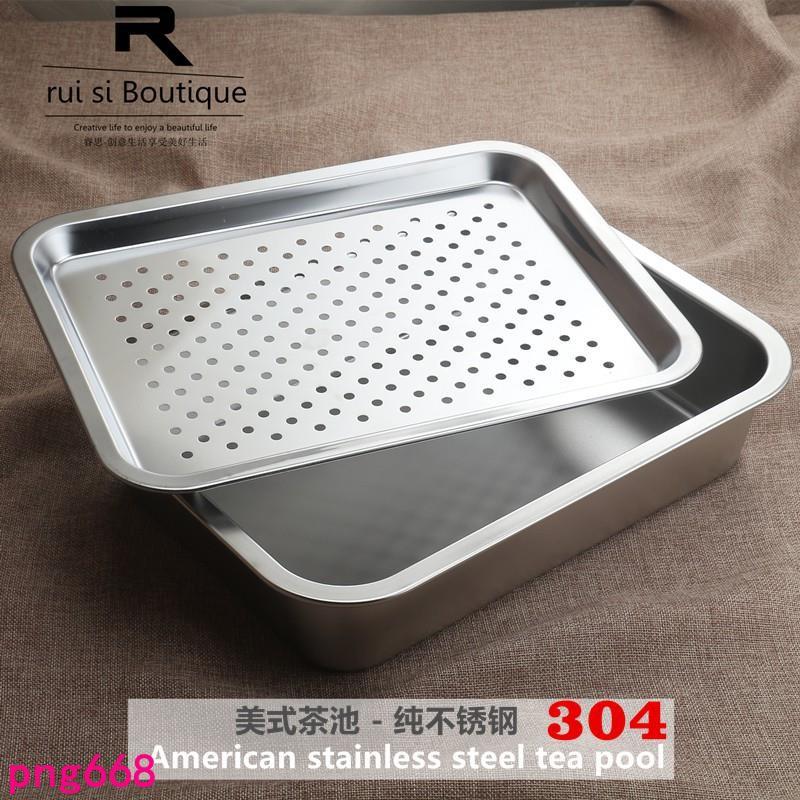 小茹百貨 長方形304不銹鋼茶盤托盤簡約茶臺功夫茶具漏盤濾盆平面蒸飯柜盤