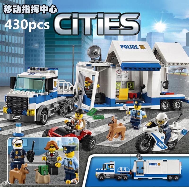 樂高積木城市系列警察局消防局兒童益智力拼裝玩具男孩子5-14周歲