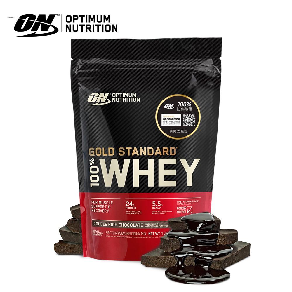 ON 美國歐恩 奧普特蒙 金牌 乳清蛋白 1磅 高蛋白 宙斯健身網