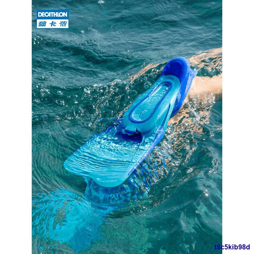 🔥現貨❇۩●蛙鞋 免運 熱銷 游泳腳蹼 迪卡儂潛水裝備成人自由潛短腳蹼專業浮潛腳蹼游泳訓練蛙鞋OVS