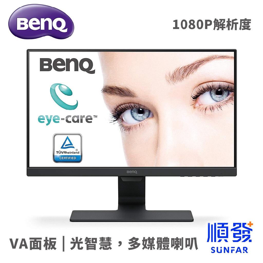 BENQ 明碁 GW2280 21.5吋 VA螢幕顯示器 LCD 液晶螢幕 D-sub HDMIx2