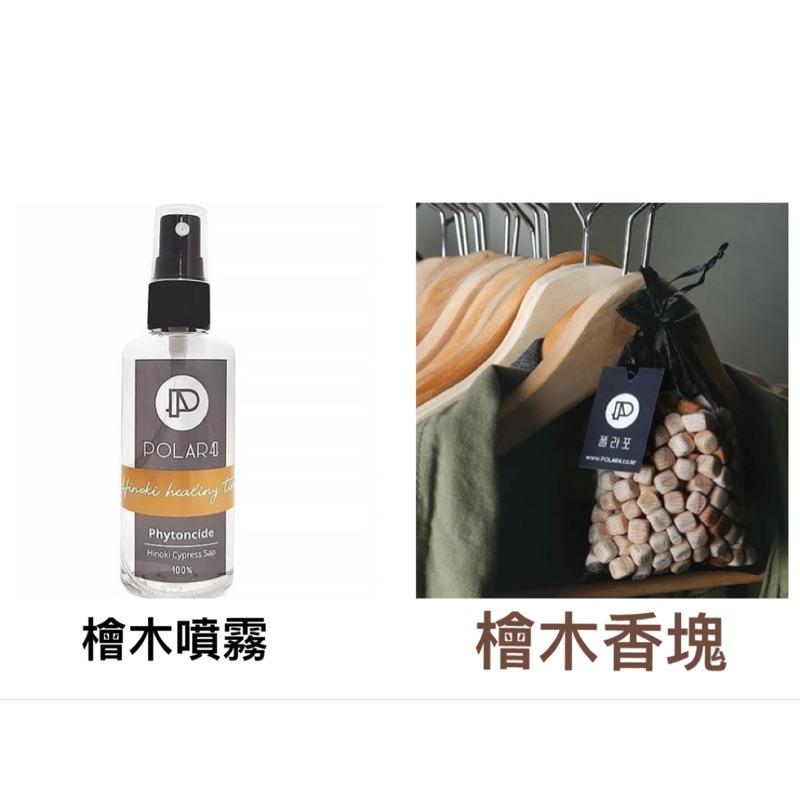國檜木香塊. 韓國 天然殺菌檜木噴霧