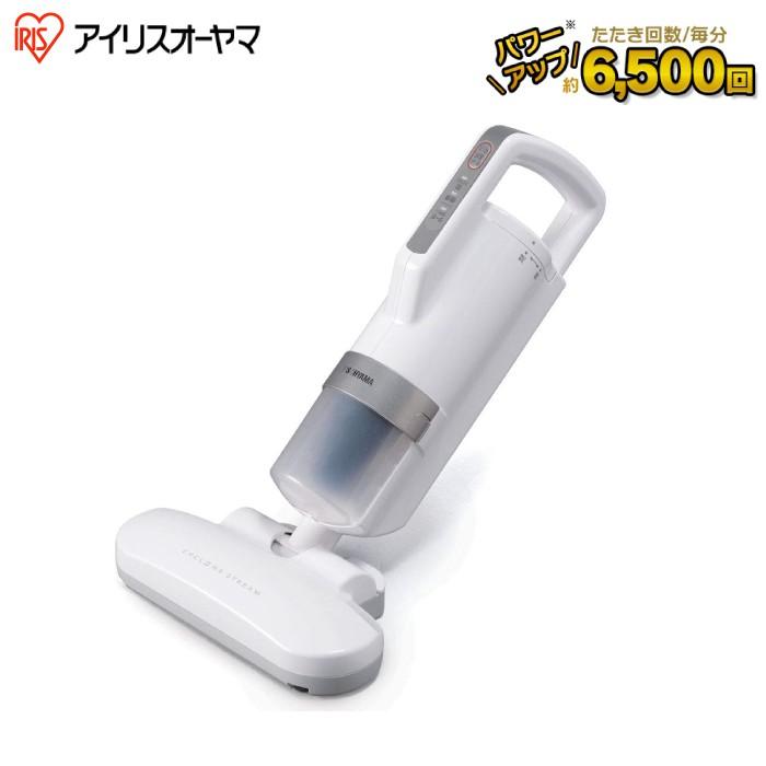 日本 IRIS OHYAMA IC-FAC3 除蟎吸塵器 2019新款 過敏 塵蟎機 KIC-FAC2 IC-FAC4