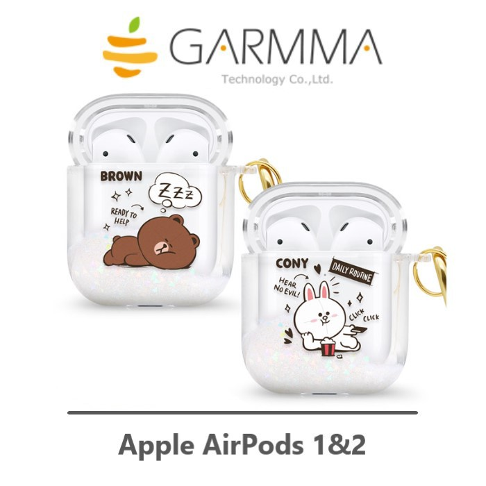 GARMMA AirPods 1/2代 LINE FRIENDS 熊大 兔兔 流沙藍牙耳機盒保護套