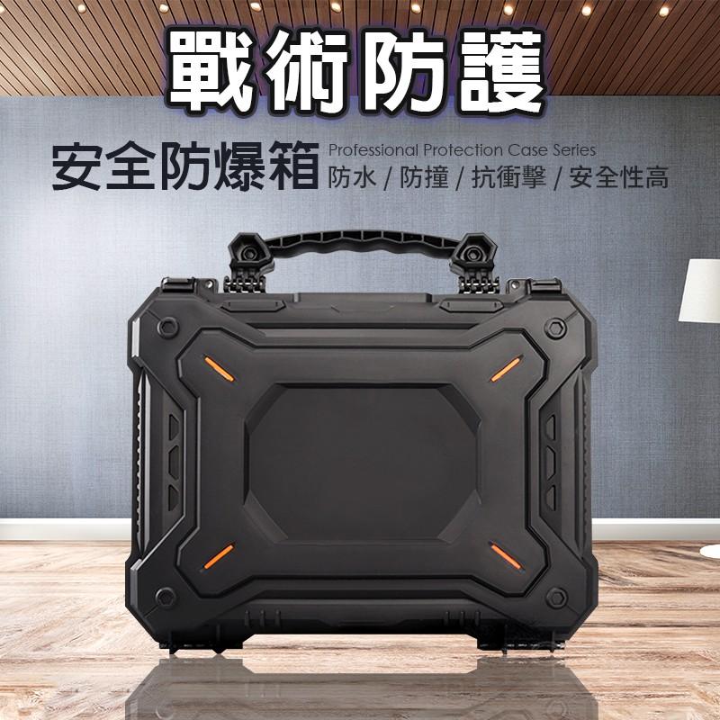 《專業級》軍事防護手提箱 抗衝擊 等級IK08 防水 防撞 海綿 保護 生存遊戲 手提箱 提箱 戰術 收納 防護 軍事