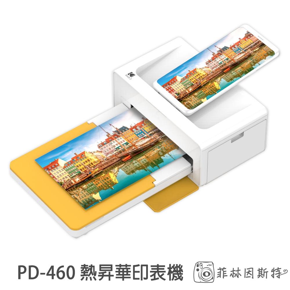 Kodak 柯達 PD-460 熱昇華印表機 相印機 台灣公司貨 一年保固 4X6 相片 熱昇華技術 附相紙 菲林因斯特