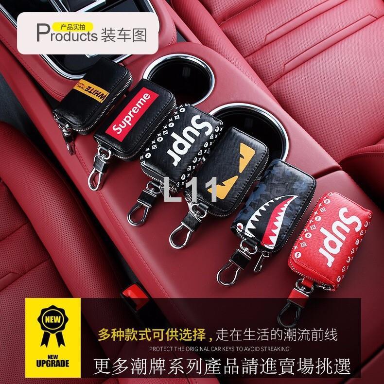 通用款潮牌Supreme 汽車鑰匙包 小怪獸 牛皮鑰匙套 車用鑰匙扣 潮牌時尚鑰匙包 保護套BMW賓士TOYOTA