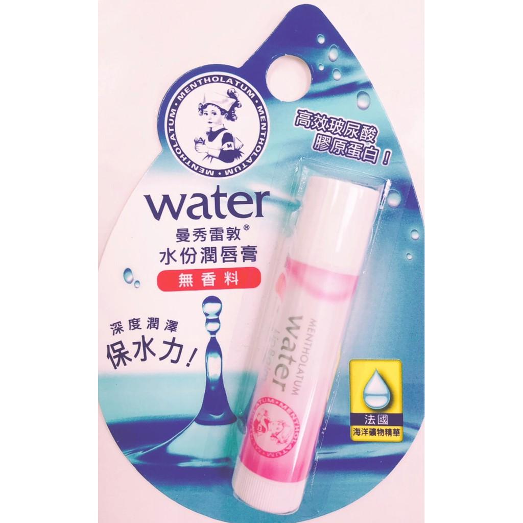 MENTHOLATUM曼秀雷敦 水份潤唇膏-無香料 3.5g