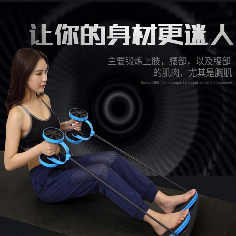SA多功能健腹輪鍛煉腹部扭腰盤機滑輪卷腹滾輪健身器材家用男腹肌輪