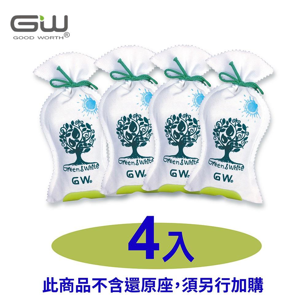 【GW 水玻璃】熱風式除濕袋 4入組 (不含還原座)