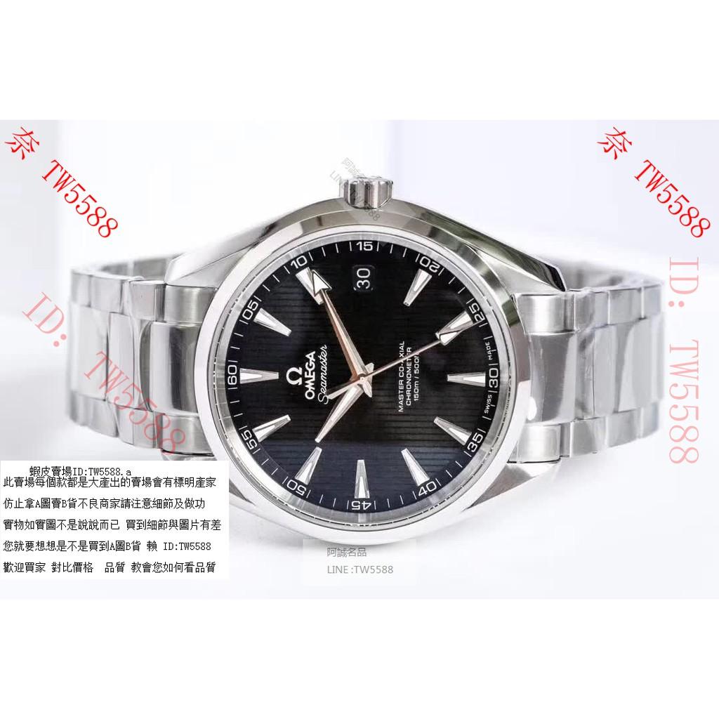 訂購咨詢是否有貨 歐米茄omega 搭載VS全新一體機8500機芯 海馬系列 手錶435