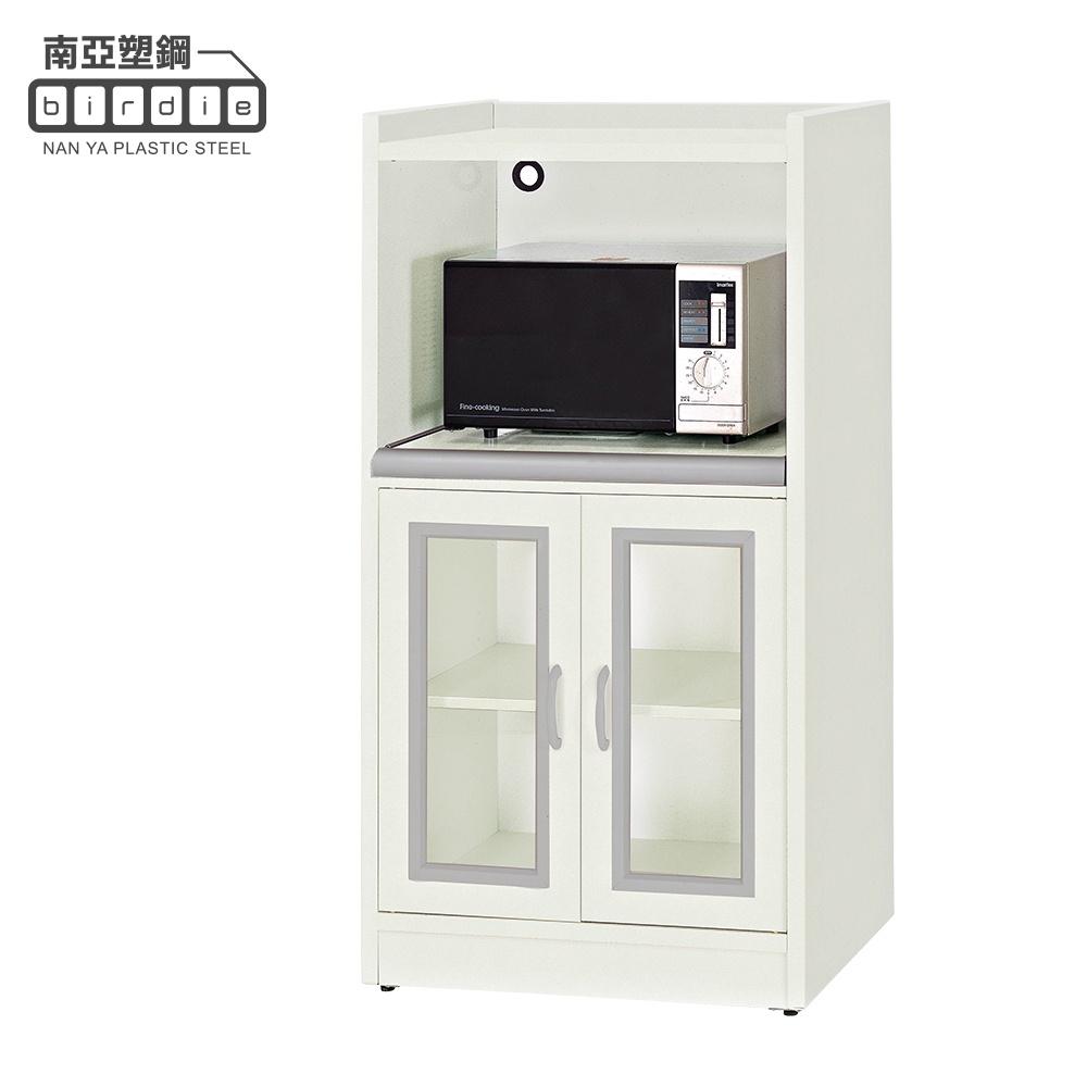 【南亞塑鋼】KG系列-雙開門電器櫃