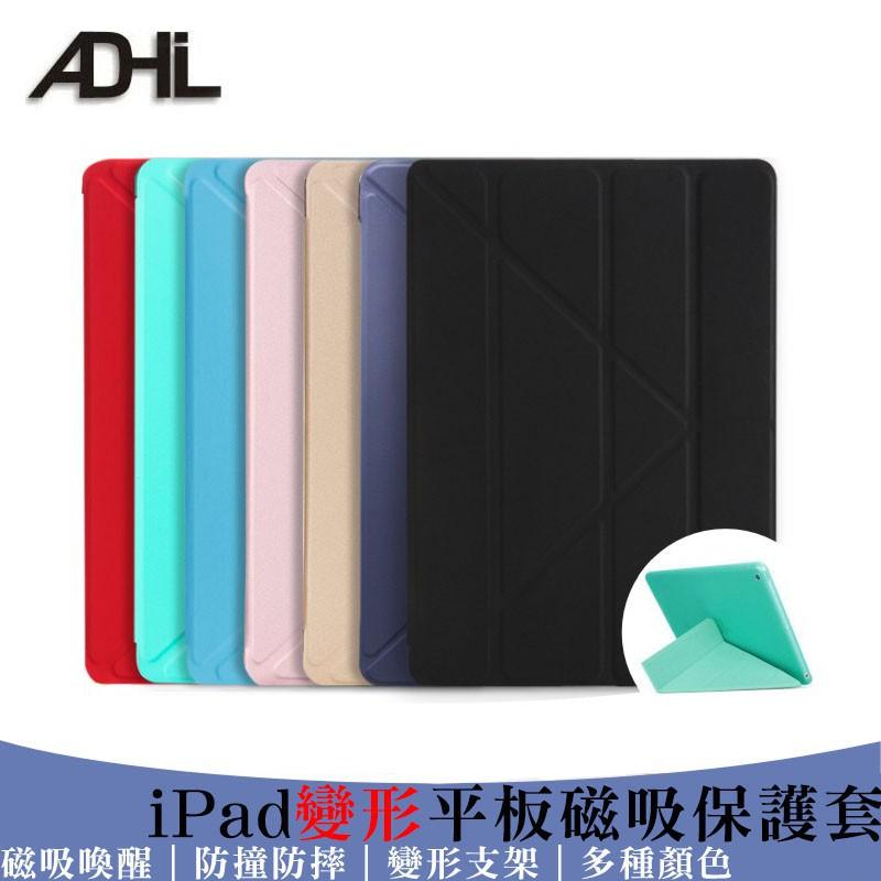 ipad保護套 New iPad 7/AIR4/Pro/Mini2345緩衝擊保護殼 矽膠蜂窩散熱軟殼 平板皮套 防摔殼