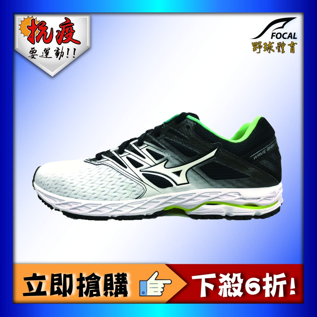 MIZUNO 男慢跑鞋 SHADOW 2 J1GC183016