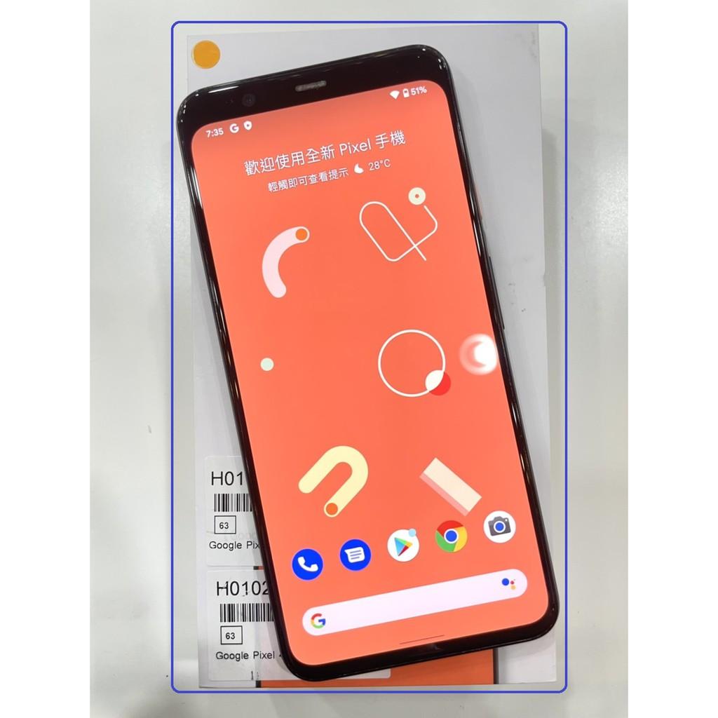 Google Pixel4 XL 4G版 6G/128G 6.3吋 橘 #二手機 #新興店 33106