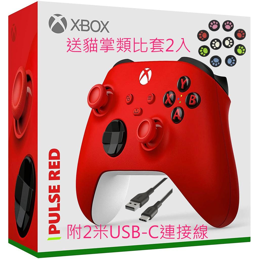 [快速出貨送貓掌套]Xbox one/xbox Series X無線控制器/手把 狙擊紅💯全新未拆 台灣原廠公司貨🇹🇼🎮