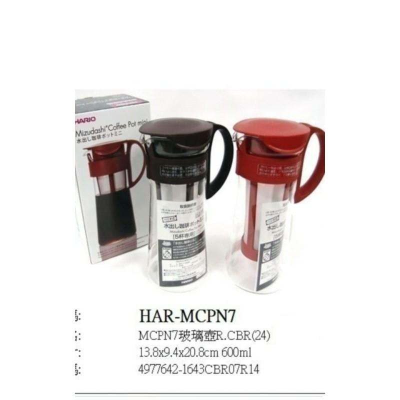 日本製Hario冰釀咖啡壺泡茶壺玻璃壺冷水壺花茶壺耐熱玻璃壺600ml和1000ml