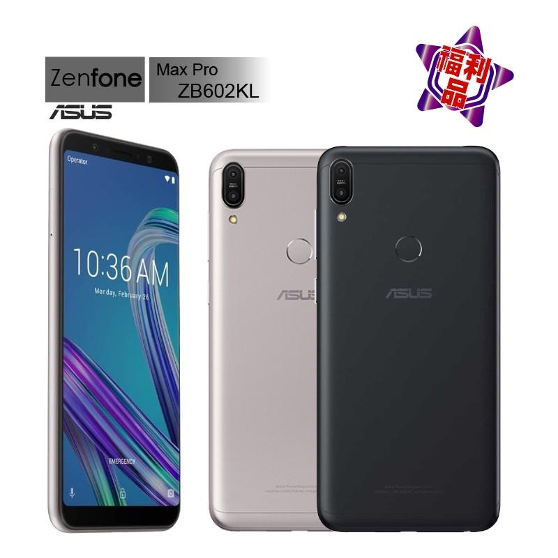 ASUS ZenFone Max Pro ZB602KL 3G/32G  原廠盒裝配件【福利品】