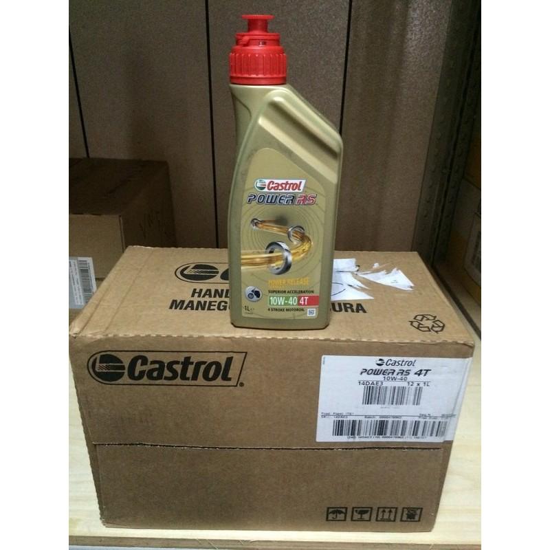 【Castrol 嘉實多】POWER RS、4T、10W40、全合成機車專用油、1公升/罐、12罐/箱【引擎系統】滿箱區
