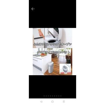(全新)AMS9XA-L50U日本國際牌廚餘機部品