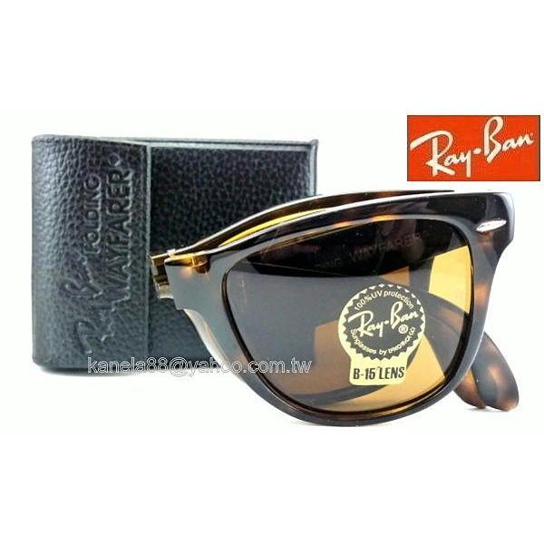 #嚴選眼鏡 #= Ray.Ban = 雷朋 折疊式太陽眼鏡 玳瑁色 沙沙 RB4105 710 3N