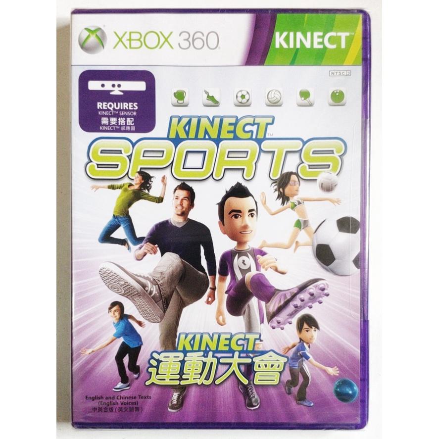 【前沿科技】XBOX360正版體感遊戲Kinect Sports ONE運動大會1中文英文全區