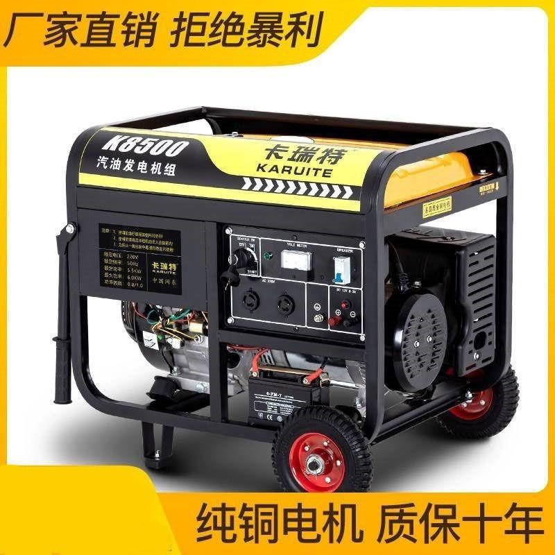 【熱賣現貨】汽油發電機110v  220V家用小型單相3KW三相5千瓦發電機380V柴油發電機