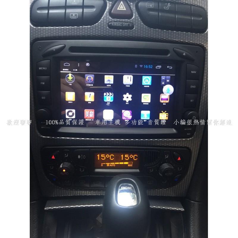 賓士M-Benz W168 W203 CLKC209 W209 Android安卓版 觸控螢幕主機 導航/音樂