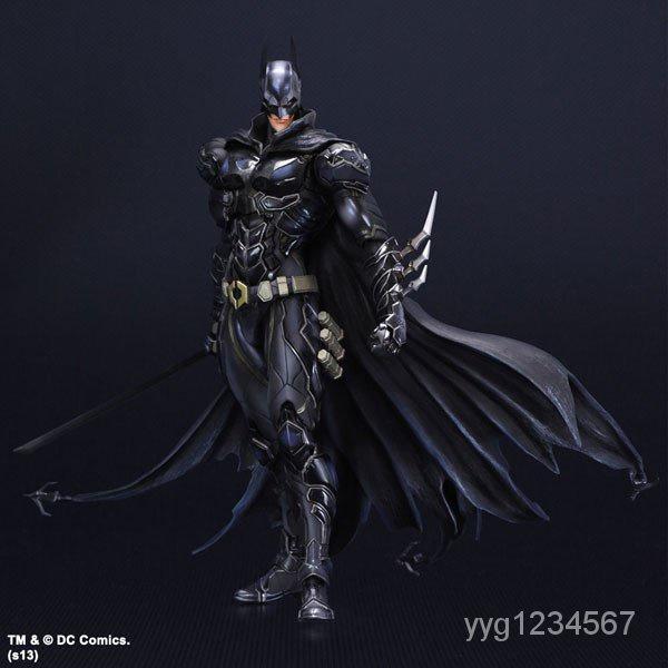 【假一賠二 現貨】玩具動漫 Play Arts改 蝙蝠俠 Batman藍黑限定版 超可動盒裝手辦
