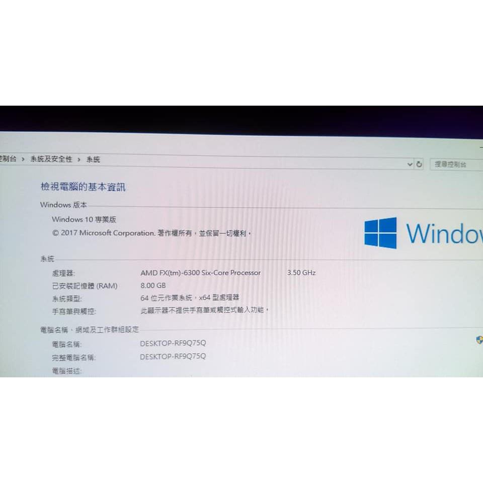 二手整新六核心AMD FX 6300主機