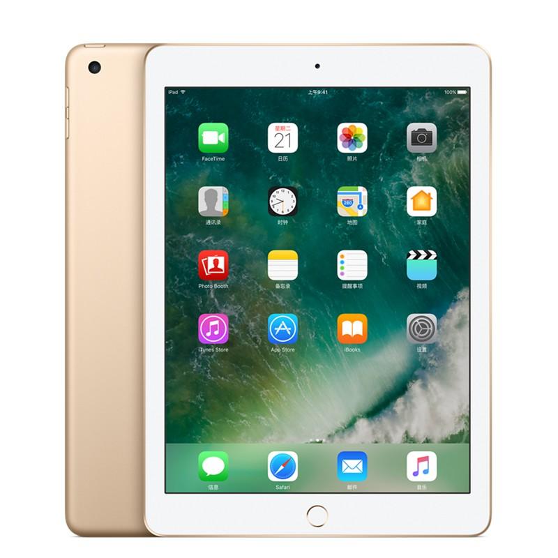 Apple蘋果2018新款ipad6代 Air3 Air2 2019二手平板電腦mini5