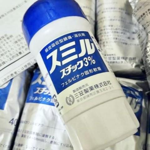 現貨 日本藥妝 🇯🇵 三笠 新款固形酸痛膏 40g