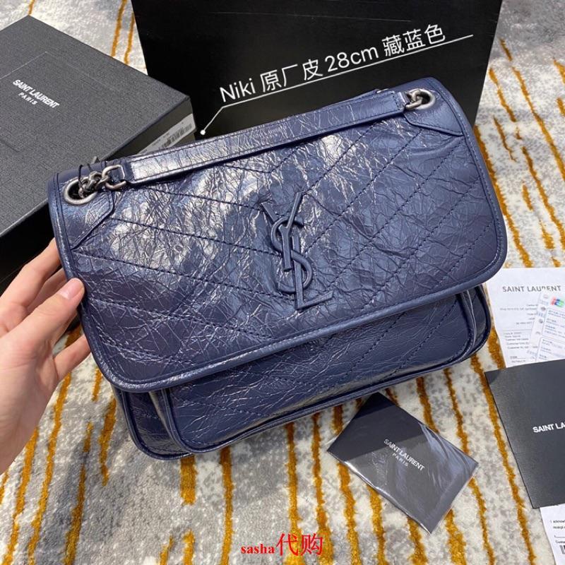 小远YSL 聖羅蘭 Niki medium 28cm 藏藍色 經典款式