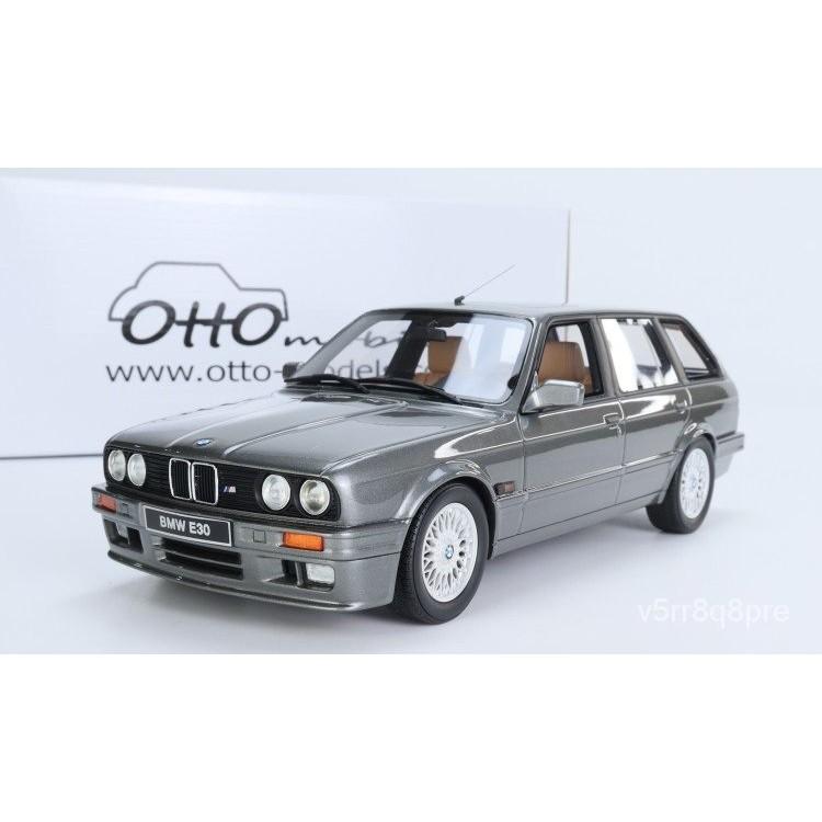 ★熱銷★新品★Otto 1 18 寶馬3系旅行車汽車模型 BMW E30 325i Touring 灰色