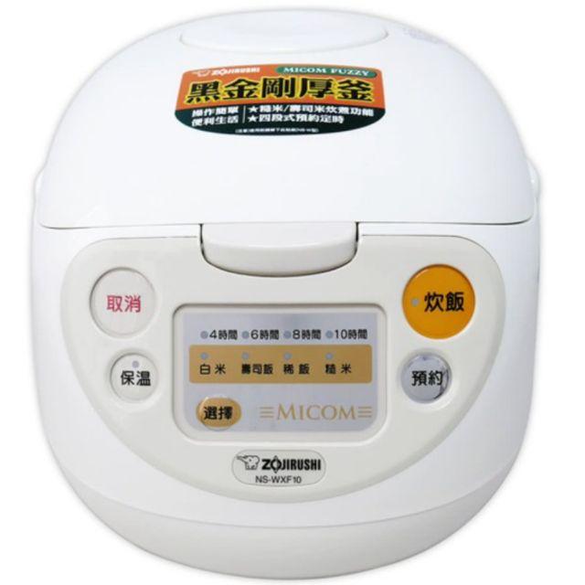 【ZOJIRUSHI 象印】6人份黑金剛厚釜微電腦電子鍋(NS-WXF10-WB)