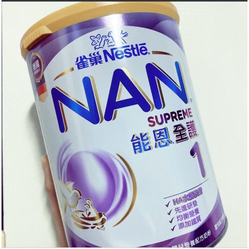 能恩全護1 奶粉空罐