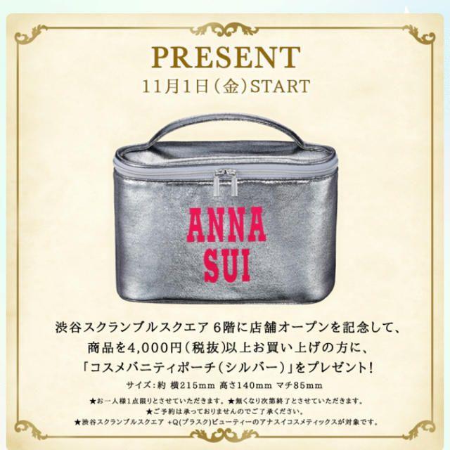 亮面漆皮 日本會員滿額禮 ANNA SUI 安娜蘇 手提化妝箱 飾品收納箱 首飾箱 盥洗包 旅行整理收納箱(ABH23)