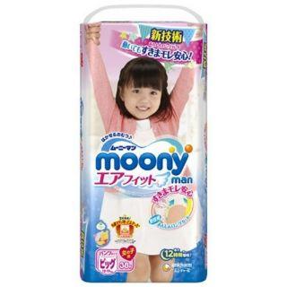 滿意寶寶 日本頂級超薄 XL 女寶 褲型 新北市