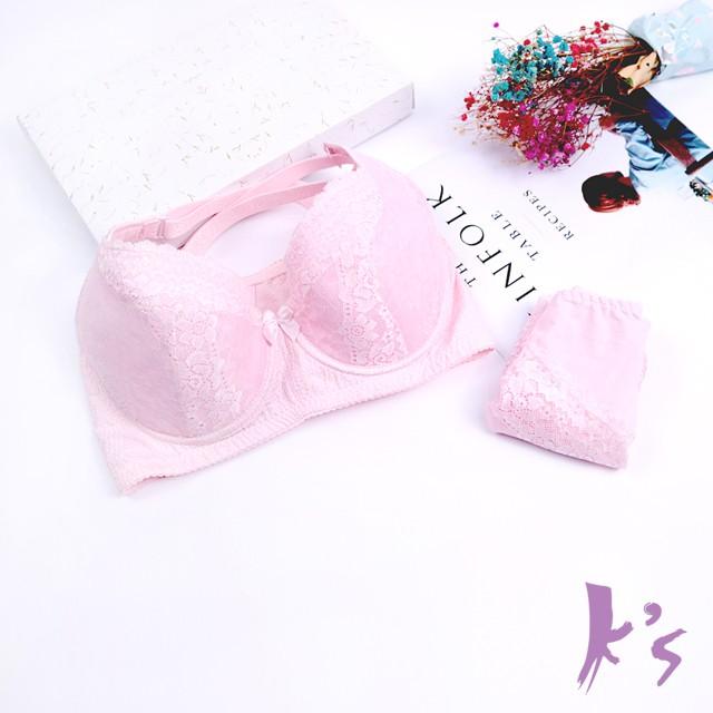 【K's凱恩絲】粉系夏日甜夢成套有氧蠶絲內衣褲組-N46款