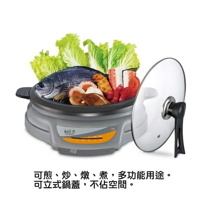 歌林 Kolin 3.6L多功能料理鍋 電火鍋 電烤盤 燉鍋 (KHL-MN3605) 公司貨