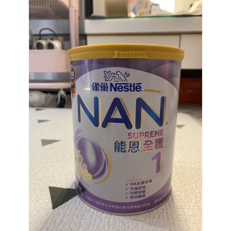 雀巢全新能恩全護1配方奶粉