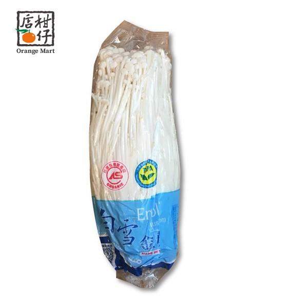 有機金針菇(200g±5%/包)