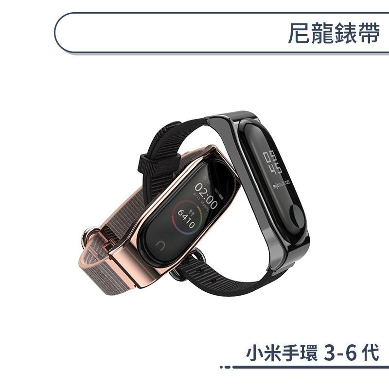 小米手環3/4/5/6代 尼龍錶帶 替換錶帶 小米手環錶帶 腕帶