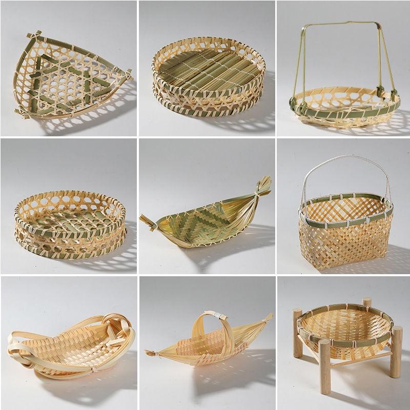 大促 竹製籃 框 客廳水果盤 零食筐 乾果盤 廚房瀝水籃 子竹編制品
