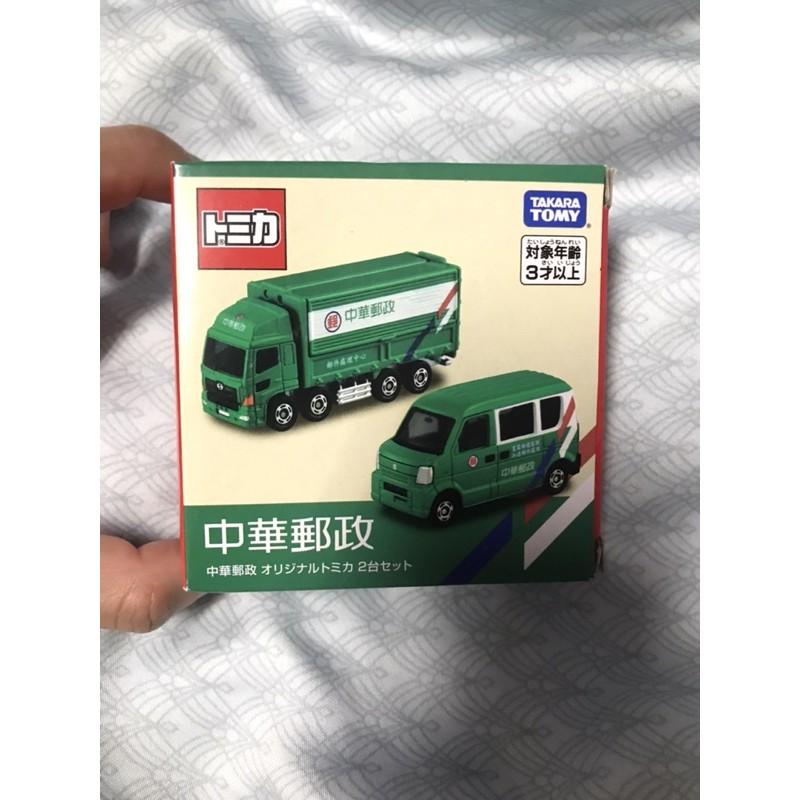 Tomica多美 特注 中華郵政車組